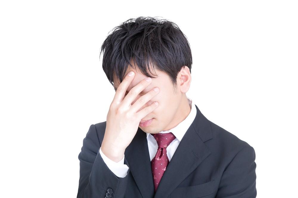 マイナンバー制度で副業が会社にばれる? その原因と対策を解説