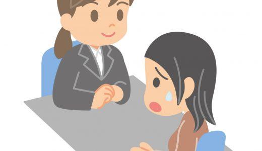 交通事故の示談を弁護士に相談・依頼するタイミング