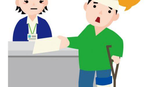 後遺障害認定に納得がいかない場合には異議申し立てをしよう