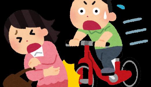 自転車事故の解決には弁護士に相談すべき