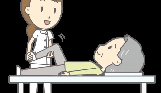 交通事故治療の為の整骨院への通院と保険会社とのトラブル