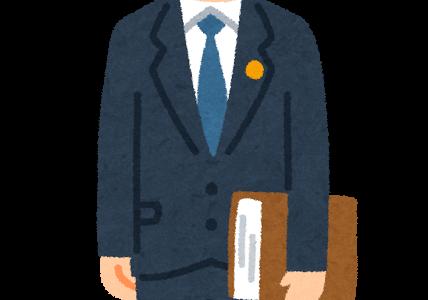 交通事故の弁護士費用の相場と弁護士費用を抑える方法